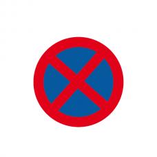 Oprirea interzisă (C39) — Indicator rutier